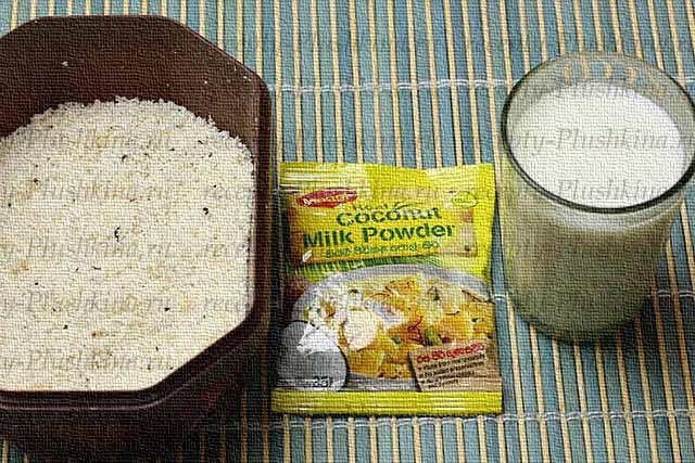 виды молока