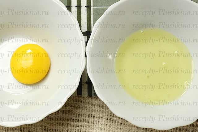 разделим яйца