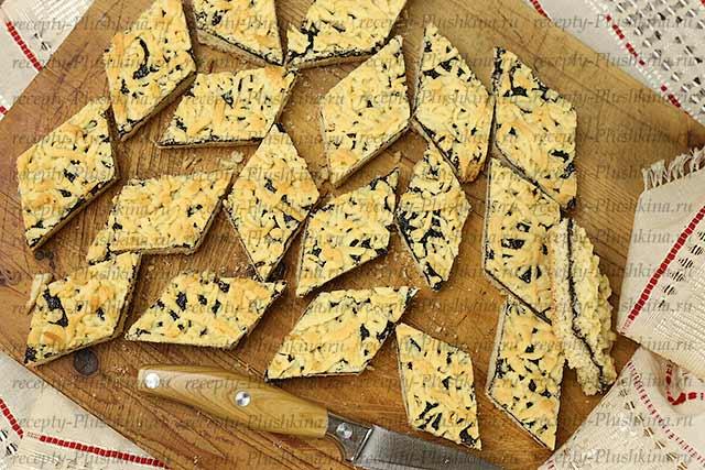 классическое венское печенье с вареньем