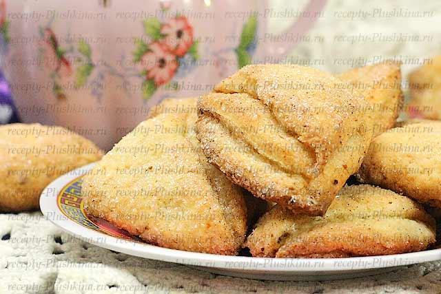 печенье творожные треугольники с сахаром