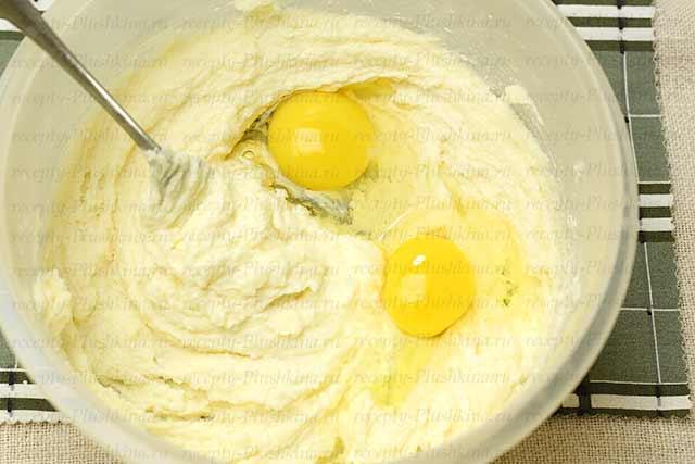 добавили яйца в песочное тесто