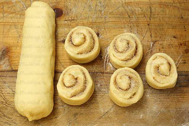 пошаговый рецепт булочек с корицей