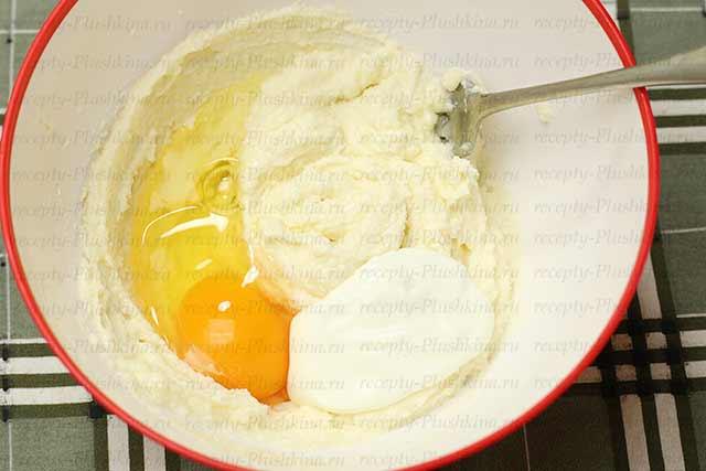 как приготовить печенье Хризантемы