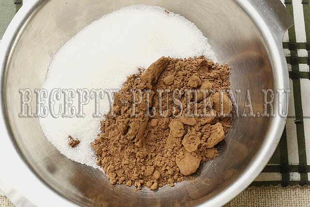 какао и сахар смешиваем