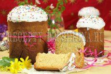 Пасхальный кулич – простой и вкусный рецепт