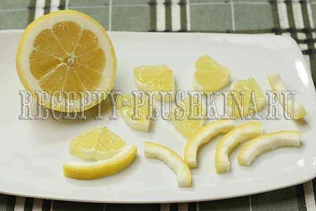 нарезали лимон