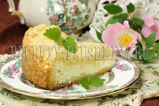 Королевская ватрушка рецепт с пошаговым приготовлением и