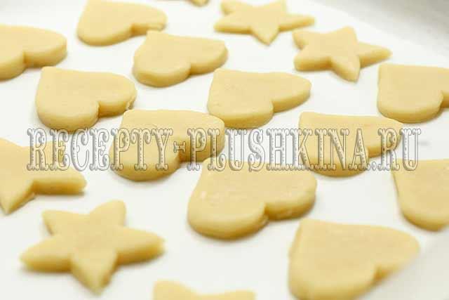 рецепт постного печенья на рассоле от огурцов