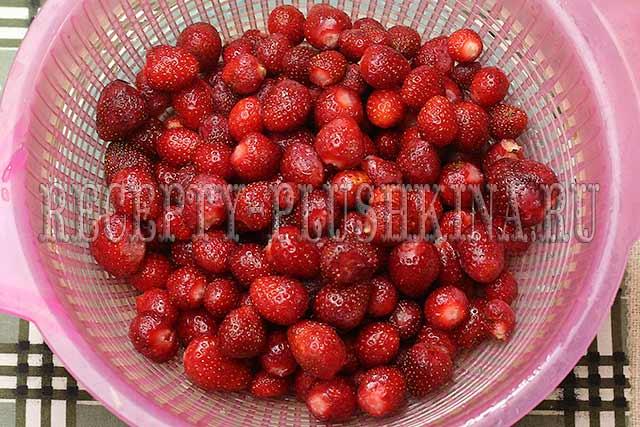 подготовили ягоды