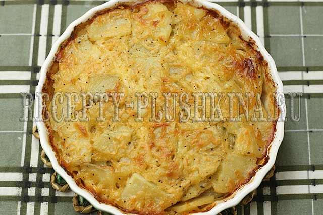 картофельная запеканка в духовке готова