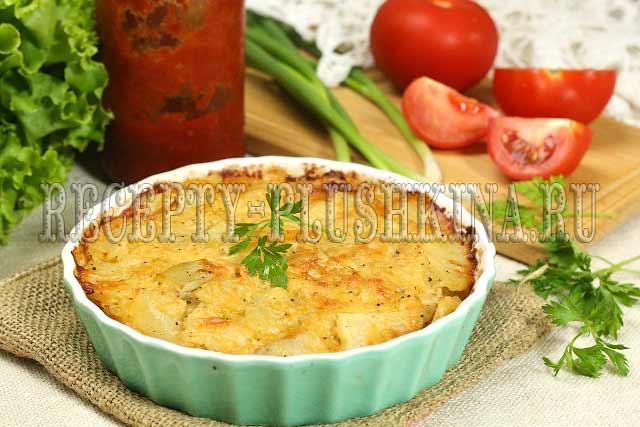 рецепт запеканки с курицей и картофелем