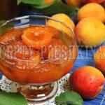 рецепт варенья из абрикосов дольками на зиму