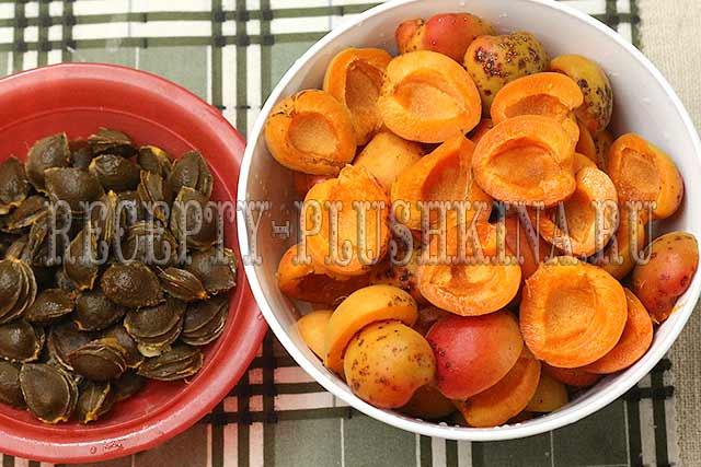 абрикосы дольками без косточек