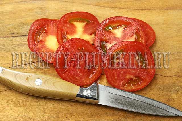 помидоры кружочками