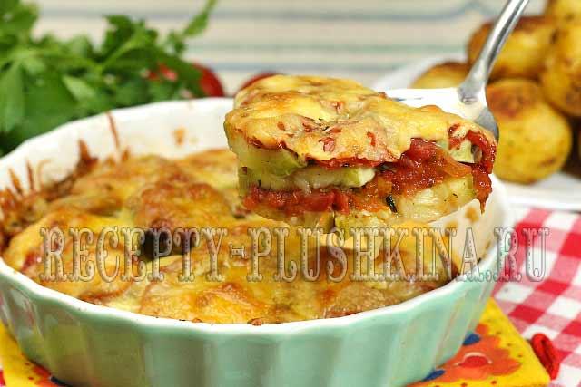 рецепт кабачков запеченных в духовке с помидорами и сыром