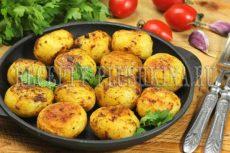 Молодой картофель запеченный в духовке целиком