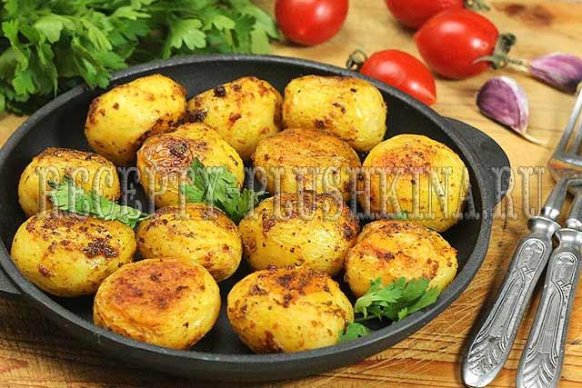 Как приготовить молодой картофель в духовке в кожуре