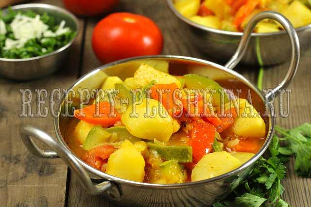 овощное рагу с картофелем и кабачками