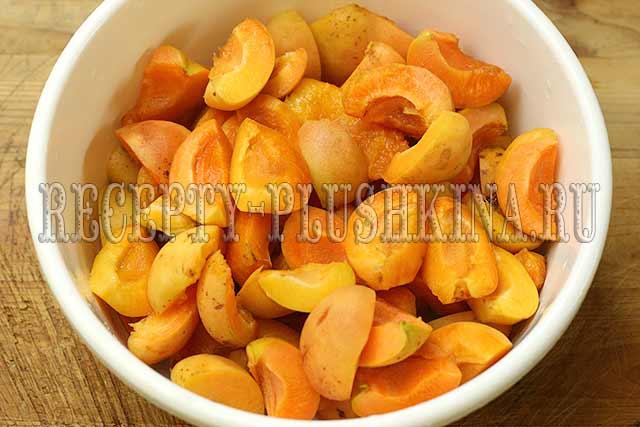 абрикосы дольками