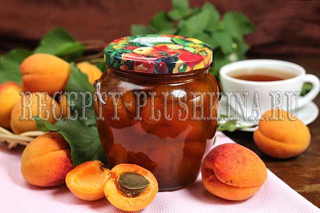 пятиминутка из абрикосов без косточек