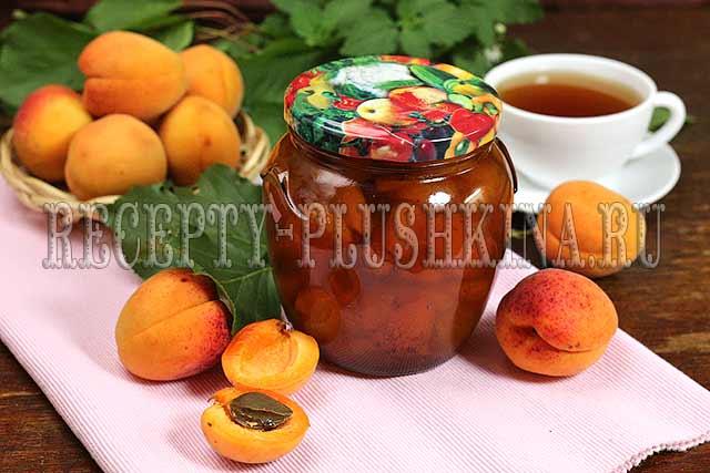 варенье пятиминутка из абрикосов без косточки