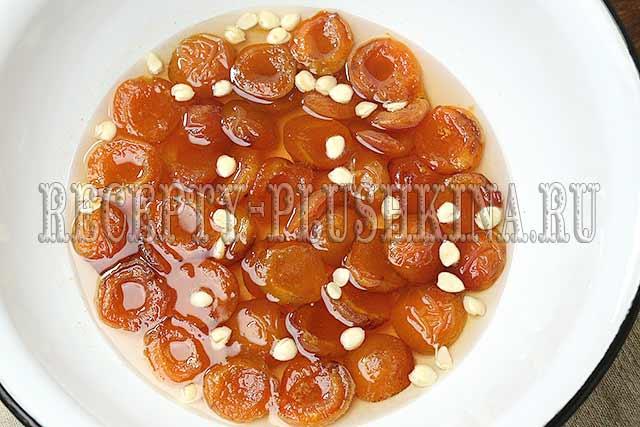варенье абрикосовое с ядрами косточек
