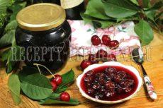 Варенье из вишни с косточками