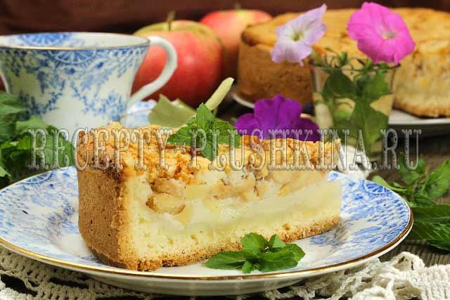 цветаевский яблочный пирог классический