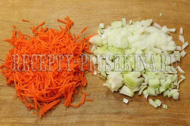 нарезали лук, натерли морковь