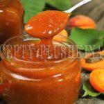 джем из абрикосов рецепт
