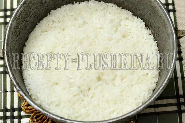 отварили рис