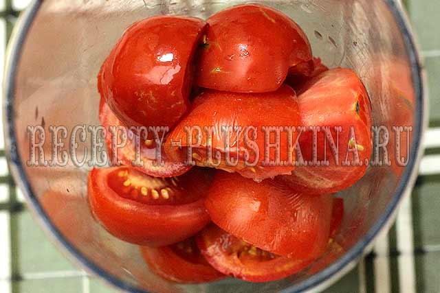 измельчили помидоры