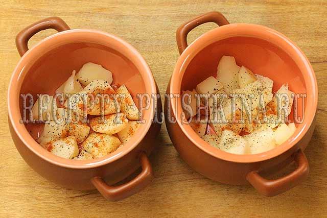 рецепт мяса в горшочках с картошкой