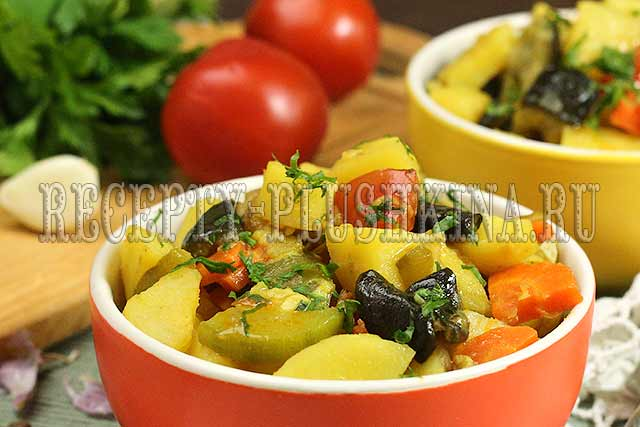 овощное рагу с кабачками, баклажанами и картошкой рецепт