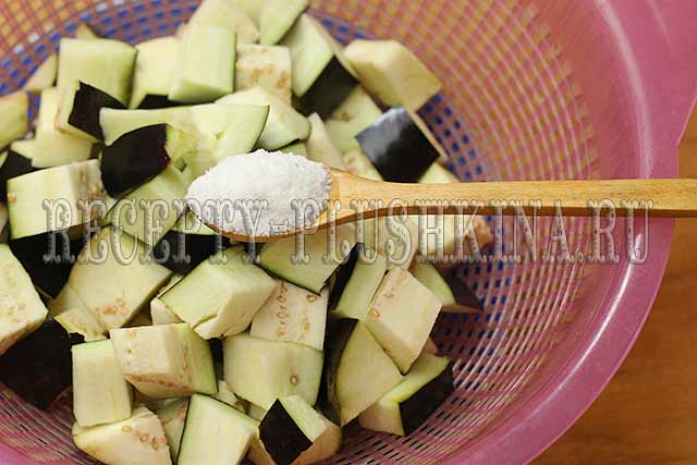 баклажаны с солью