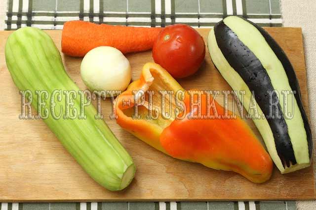 подготовили овощи для рагу