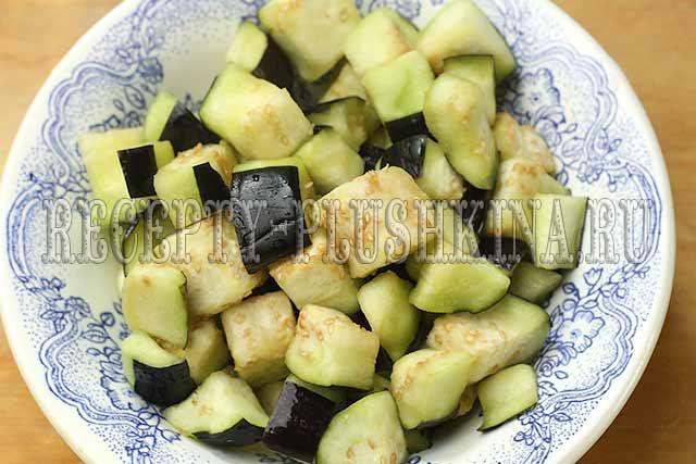 баклажаны для овощного рагу