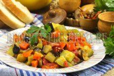 Рагу с баклажанами и кабачками