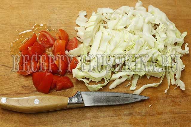 нарезали капусту, помидоры