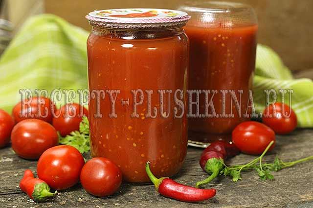 помидоры в собственном соку на зиму рецепт