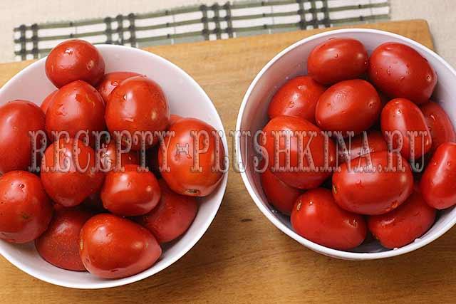 помидоры для заготовки на зиму