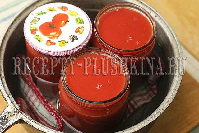 помидоры в собственном соку со стерилизацией