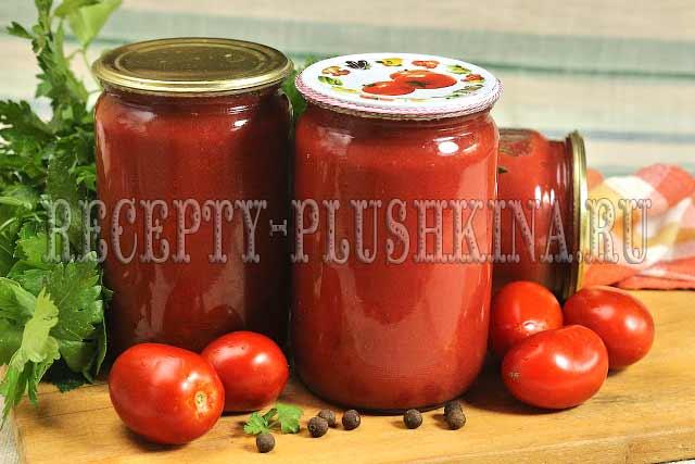помидоры в собственном соку рецепт на зиму