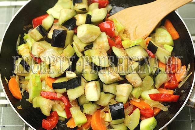 рецепт овощного соте из баклажанов