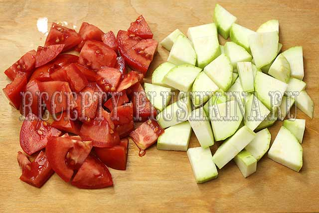 нарезали кабачки, помидоры