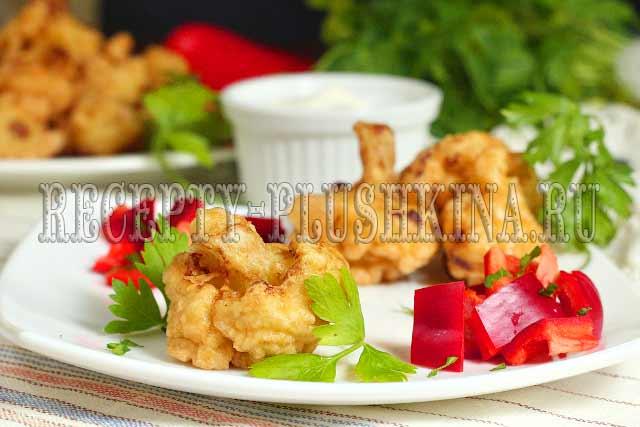 рецепт цветной капусты в кляре