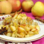 начинка для пирожков из яблок рецепт