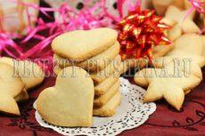 Простое песочное печенье на скорую руку