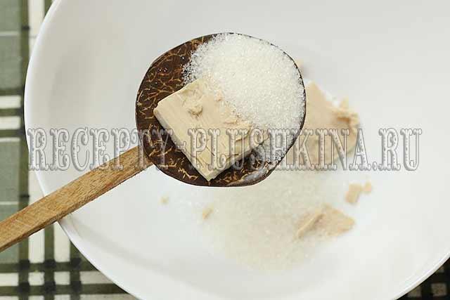 смешали дрожжи и сахар