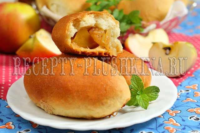 пирожки с яблоками из дрожжевого теста
